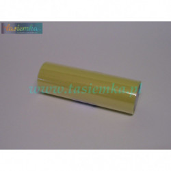 wstążka kratka 2,5cm - fiolet ciemny