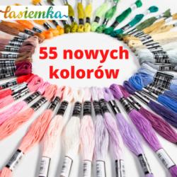 Mulina uzupełnienie Stelaża Nowe kolory  55 sztuk