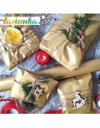 jak zapakować prezent,sznurek,juta,dratwa,natura,sznurek do pakowania